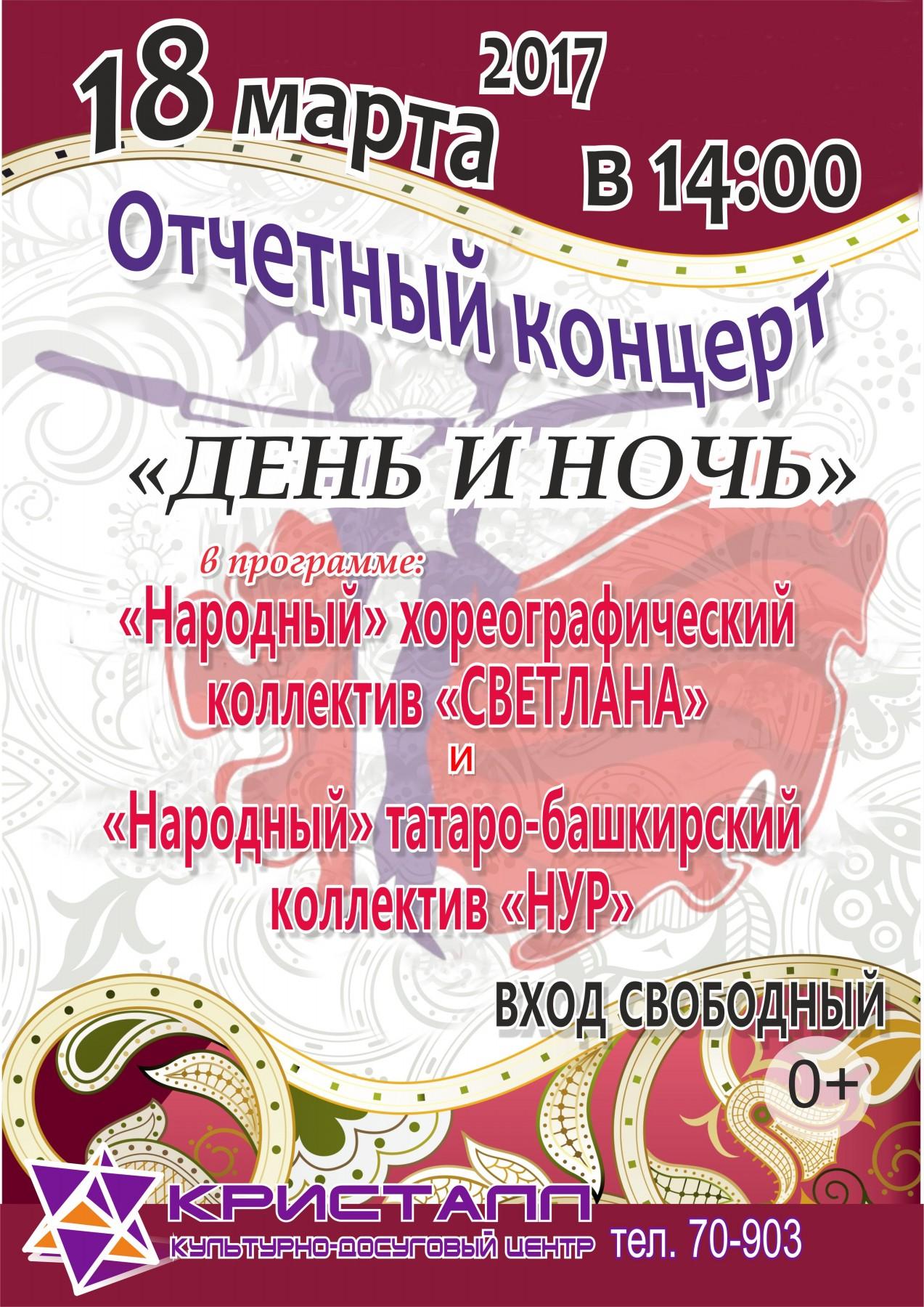 OTCHET Nur Svetlana
